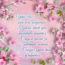 Добрые пожелания со стихами красивые