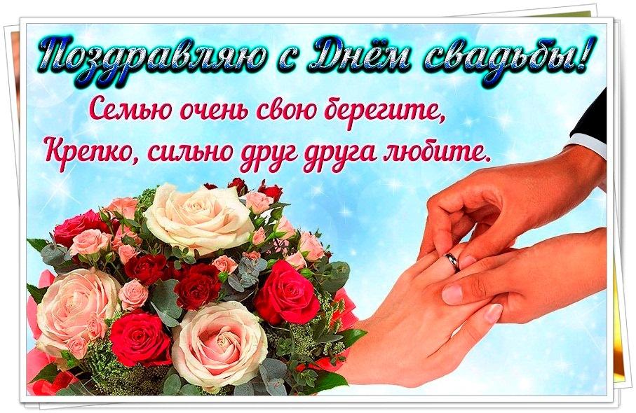 Тосты и пожелания на свадьбе от невесты и жениха к своей матери