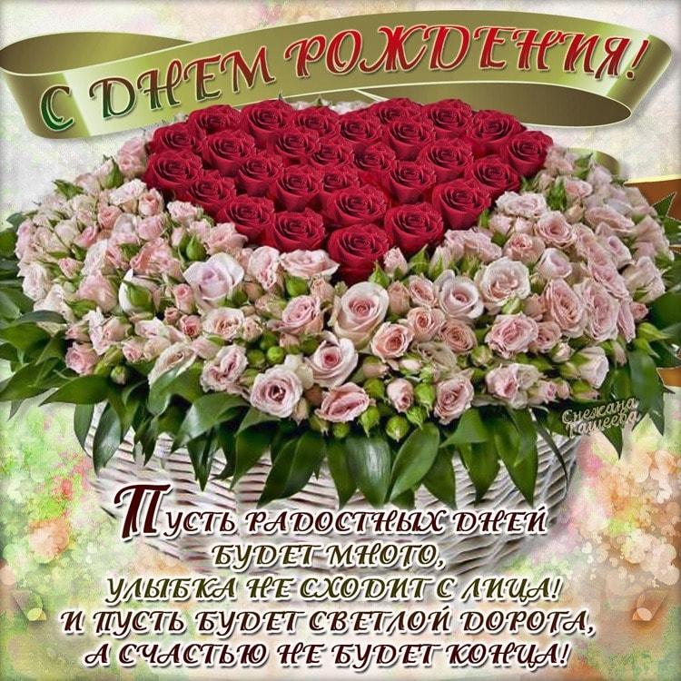 открытки красивые букеты цветов с пожеланиями лампы практически